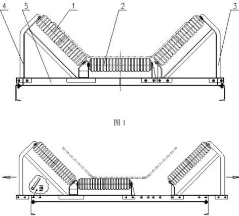 橡胶带缓冲托辊组整体及拆卸结构示意图
